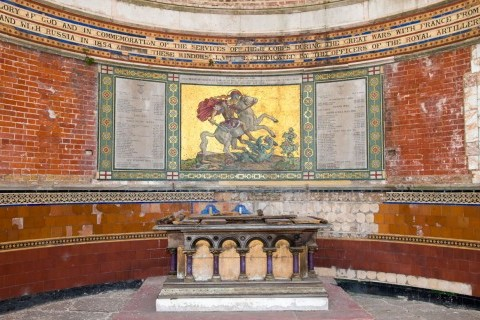 Wide view of the St George mosaic and altar